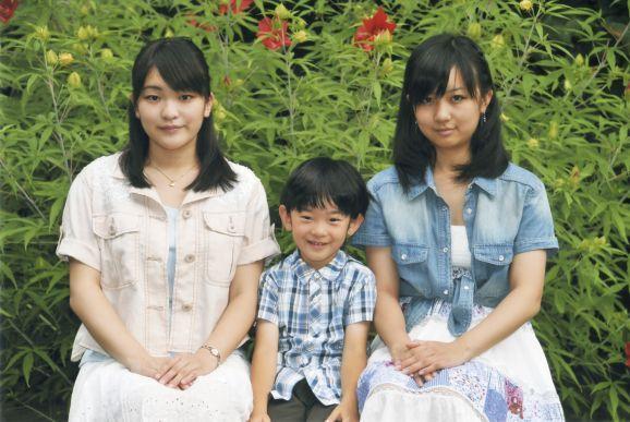 mako, kako si Hisahito