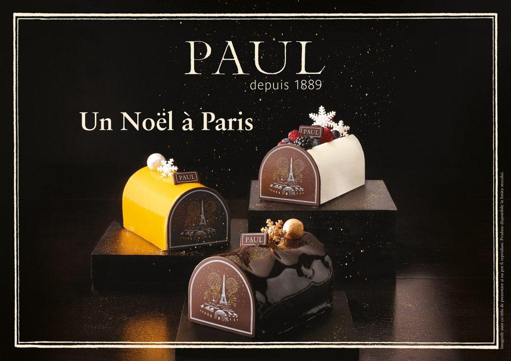 Paul_Un Noel a Paris