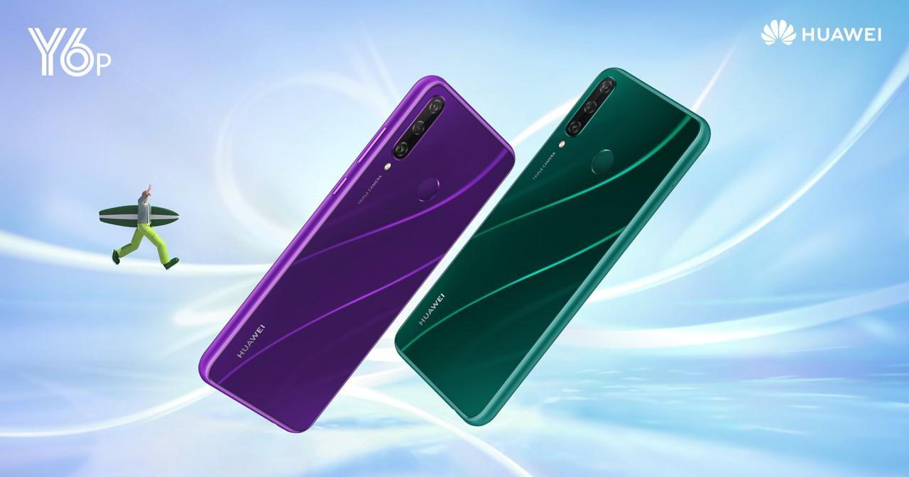 Huawei Y6p (2)