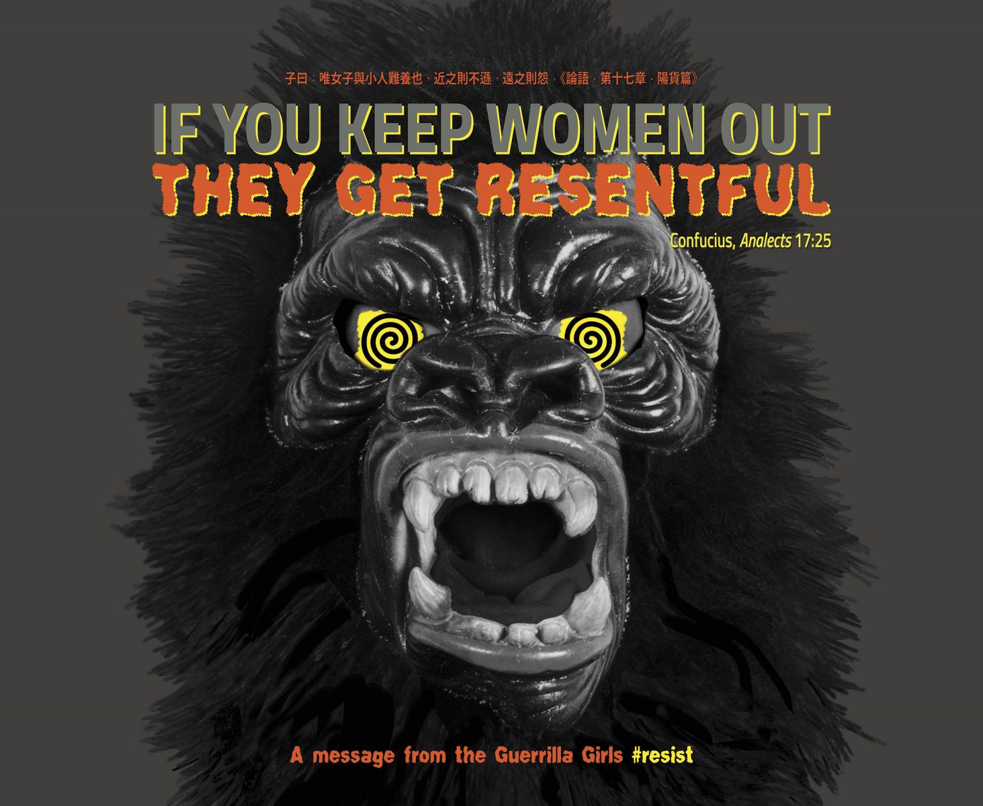Women-Get-Resentful2018