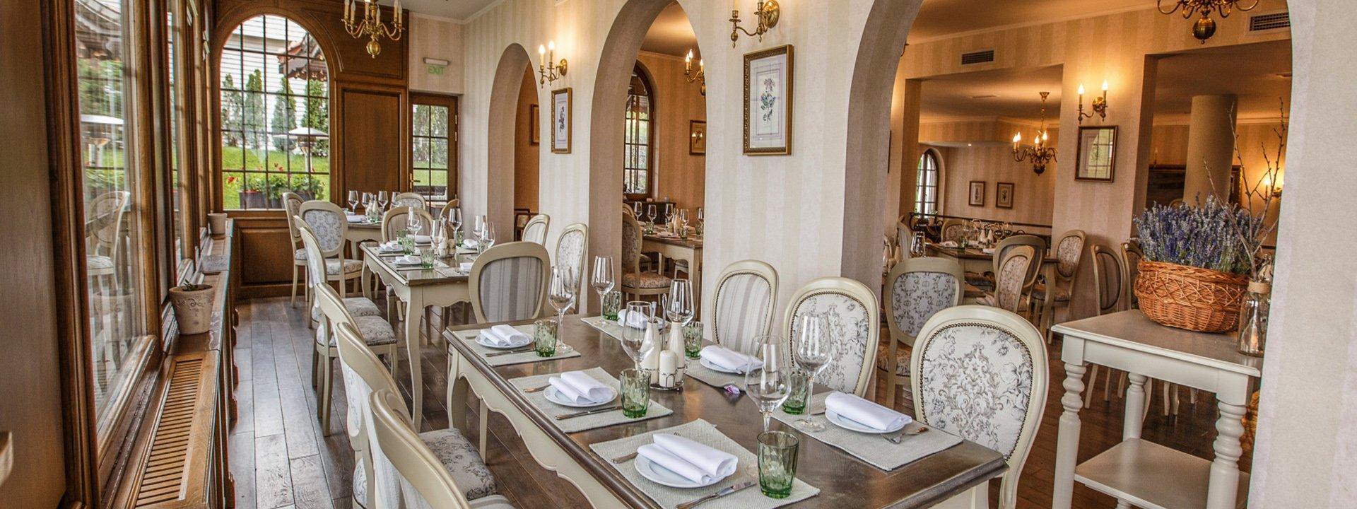 restaurant Casa Timiș