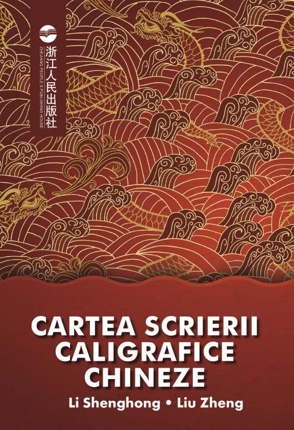 Cartea scrierii caligrafice